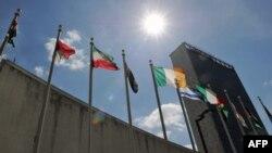 پرچم اعضای سازمان ملل متحد در مقر آن در نیویورک