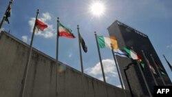 سازمان ملل متحد، نیویورک
