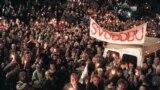 Прага, антикоммунистическая демонстрация в ноябре 1989