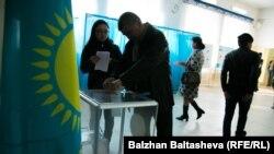Голосование в Алматы. 20 марта 2016 года.