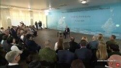 Владимир Путин о Конституции