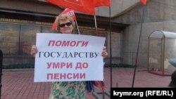 Пикет против повышения пенсионного возраста (архивное фото)