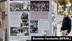 Выставка «Украинская Вторая мировая», стенд про депортацию крымских татар. Киев, сентябрь 2015 года