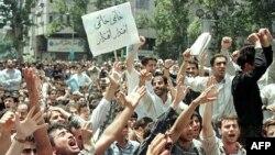 تظاهرات دانشجویی در تهران. عکس تزیینی است.