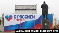 Центр Луганска, 9 ноября 2018 года