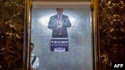 Unutrašnjost Trump Towera