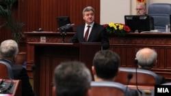 Presidenti i Maqedonisë, Gjorge Ivanov gjatë fjalimit të fundvitit në Kuvendin e Maqedonisë. 26 dhjetor, 2017