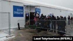 Москванын четинде Сахарово конушунда ачылган миграция борбору