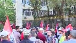 Первое заседание суда по заявлению партии «Бутун Кыргызстан». Как это было