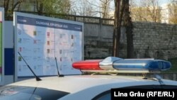 Poliția de gardă la Centrul expozițional Moldexpo, de la Chișinău.