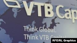 Cчета российского банка ВТБ арестованы во Франции