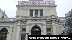 Zemaljski muzej u Sarajevu zatvoren već 60 dana