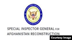 نشان بازرس ویژه امریکا برای بازسازی افغانستان (سیگار)