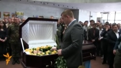 Ukrainians Bury Volunteer Killed In Mariupol