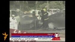 Внаслідок вибухів у Багдаді загинули щонайменше 28 людей