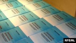 """შოთა მალაშხიას წიგნი """"კონფლიქტები - საერთაშორისო სამართლებრივი და ეკონომიკური ასპექტები"""""""
