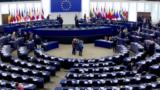 Plenul Parlamentului European