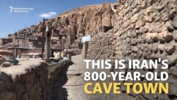 A Look Inside Iran's Cave Village
