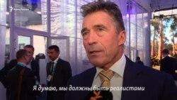 «Мы должны быть реалистами» – Расмуссен о Крыме (видео)