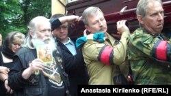 В последний путь Юрия буданова провожает вдова покойного, военные и активист Союза православных хоругвеносцев