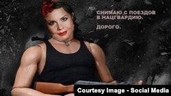 «Зпотягувнацгвардію». Як українці висміюють неправдиве повідомлення про мобілізацію
