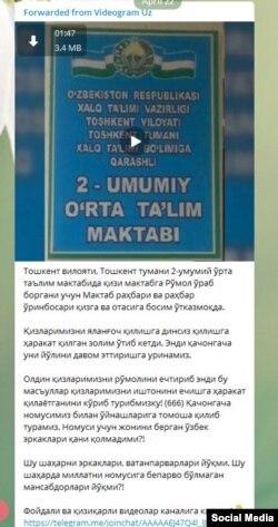 """Дунëвий давлат талаблари¸ айрим радикаллар тарафидан¸ """"номусга тажовуз"""" деб баҳоланди."""