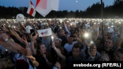 Митинг в поддержку кандидата в президенты Беларуси Светланы Тихановской.