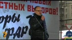 Митинг на Болотной: Олег Кашин