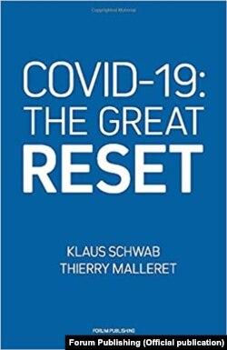 طرح جلد کتاب »کووید-۱۹: نوآغاز بزرگ»
