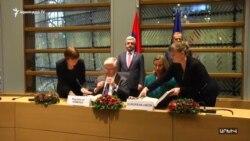 Մեկնարկել է Հայաստան - ԵՄ համաձայնագրի ժամանակավոր կիրարկումը