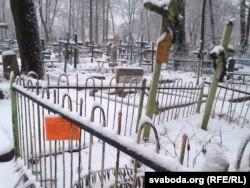 Папярэджаньні на Кальварыйскіх могілках зьявіліся ў 2012 годзе