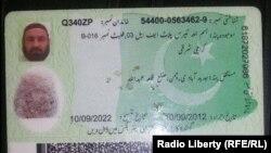 د طالبانو د وژل شوي مشر ملا اختر محمد منصور پاکستانی شناختي کارډ