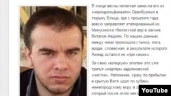 Домбаев Ахьмад