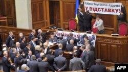 Ukrayna parlamenti