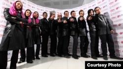 Arian Band