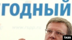 Russia -- Finance Minister Aleksei Kudrin, 15Apr2009