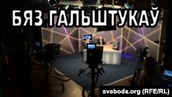 Belarus - without ties rakicki