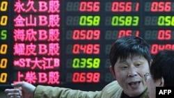 Шанхайдагы биржа.