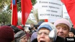 """Единороссы так плотно взялись за конкурентов, что """"выбили"""" половину коммунистов Амурской области из списка кандидатов"""