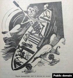 Барыс Малкін. Ілюстрацыя да байкі Янкі Маўра «Пекла». 1929