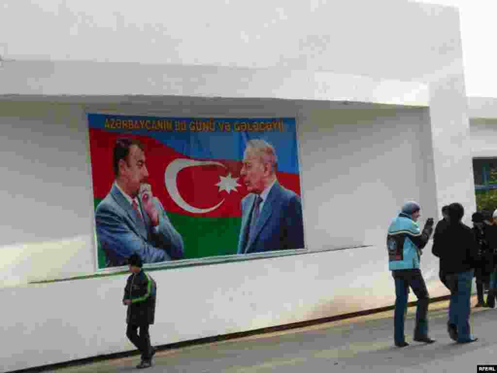 Azerbaijan -- banner (AZSL)