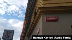 نام میلادا حالا بر خیابانی در منطقه هفت پراگ نقش بسته است