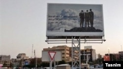 The banner in southern Iran to commemorate the Iran-Iraq war pictured the backs of three male Israeli soldiers standing on top of a hillside.