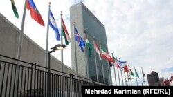 ՄԱԿ-ի գլխավոր կենտրոնակայանը Նյու Յորքում, արխիվ