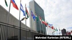 Այսօր մեկնարկում է ՄԱԿ-ի Գլխավոր ասամբլեայի նստաշրջանը