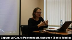 Ольга Резникова, антрополог