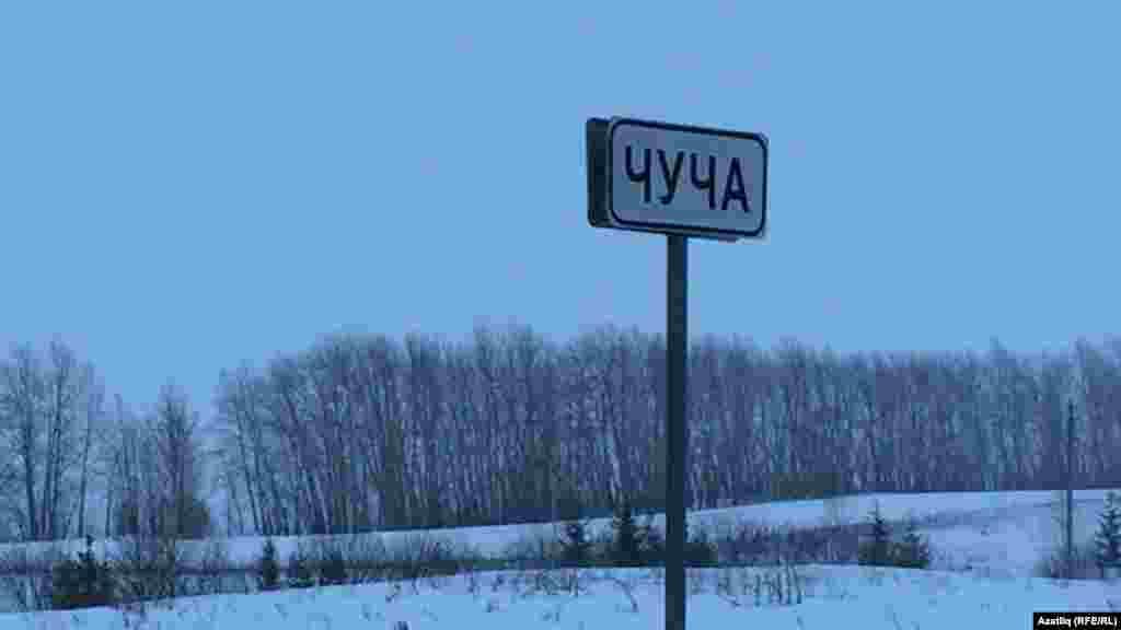 Рус авылы булган Чучаны бу якта яшәүче татарлар Чучы дип йөртә (Питрәч районы)