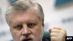 Сергей Миронов хыянәтчеләрне партиядән куачак