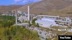 Armenia -- A cement plant in Hrazdan.