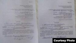 """Талиева менен Айтикеевдин """"Азаттык"""" партиясына кирүү үчүн жазган арызы."""